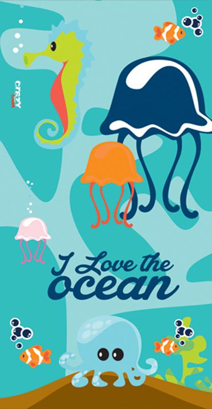 1289 I Love The Ocean Blue