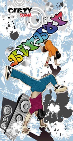 849 Toalla Hip-Hop Dance