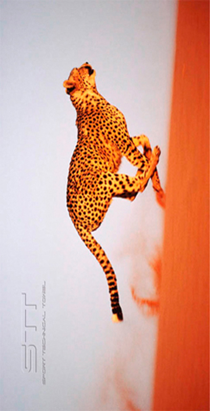 891 Toalla gepard