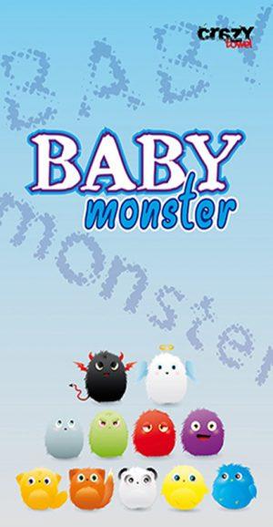 948 Toalla baby monster