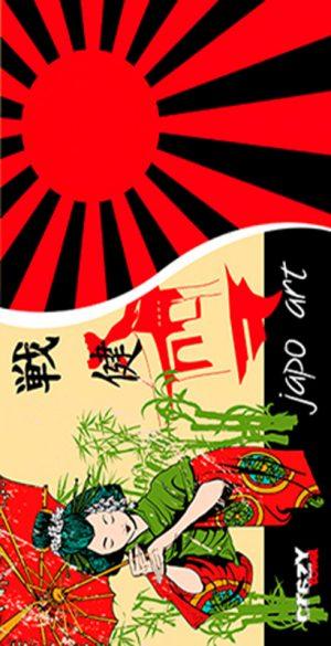 978 toalla Japan art