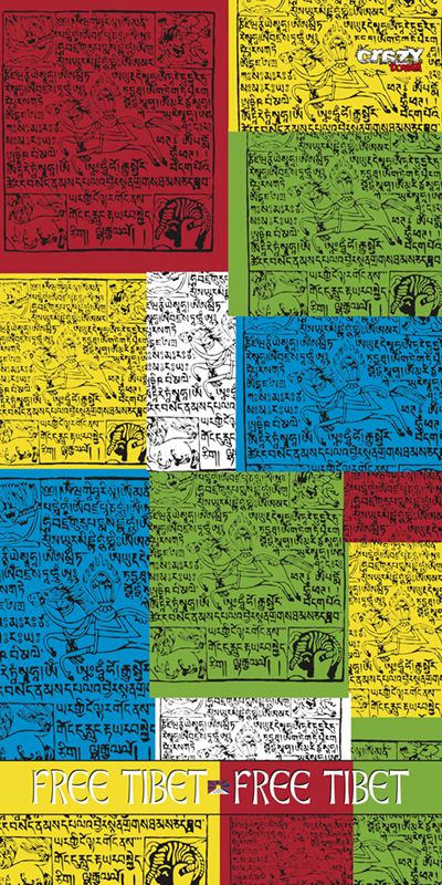 1379 Free Tibet