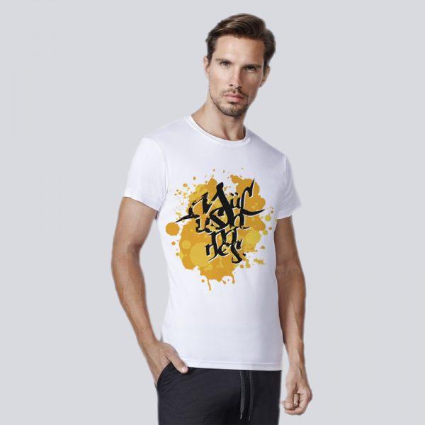 Camiseta Musulmanes Elda 029