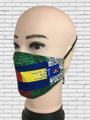 Mascarilla Easy Free-Tibet